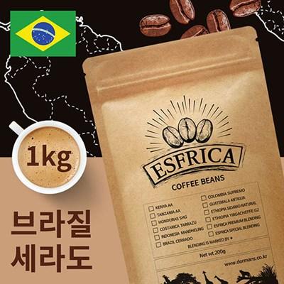 1kg 에스프리카 브라질 세라도 당일 로스팅 원두/도르만스코리아