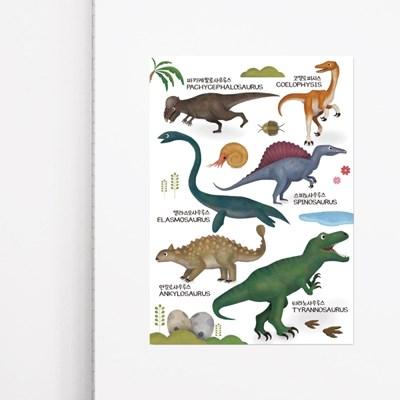 학습포스터 Ver.공룡친구들