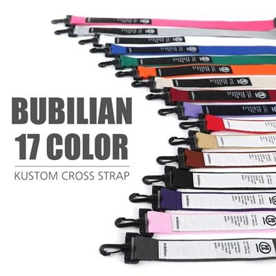 버빌리안 커스텀 크로스 스트랩 17 색상