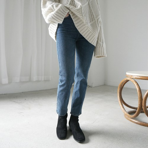 Slim-fit wearable denim pants