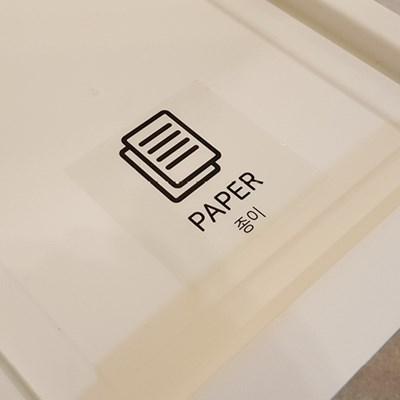 품격 분리수거스티커 개별 낱개 상품