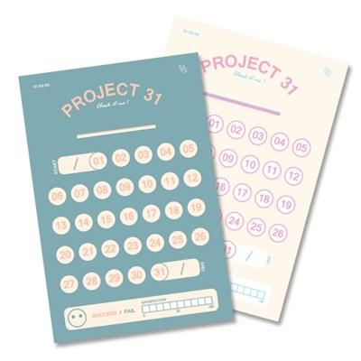 밍글 프로젝트 31 미니 포스터