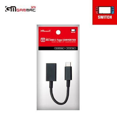 닌텐도 스위치 USB OTG A to C Type 변환젠더
