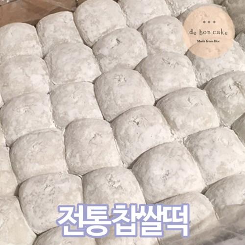 전통찹쌀떡 수능떡 간식떡 (42개입)