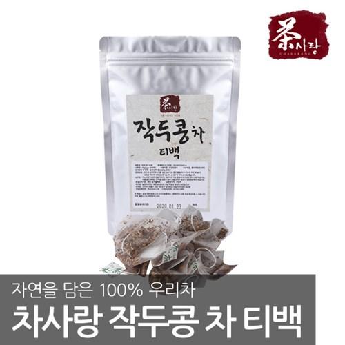 차사랑 국내산 작두콩 어린 꼬투리 티백 30T_(602545)