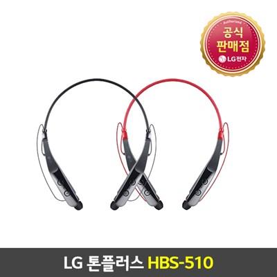 LG전자 블루투스이어폰 HBS-510