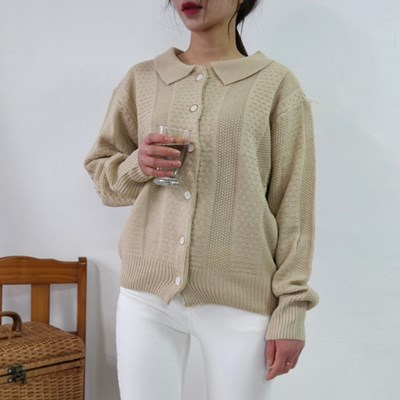 Collar button cardigan