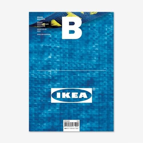 Magazine B Issue No.63 IKEA(Eng.version)