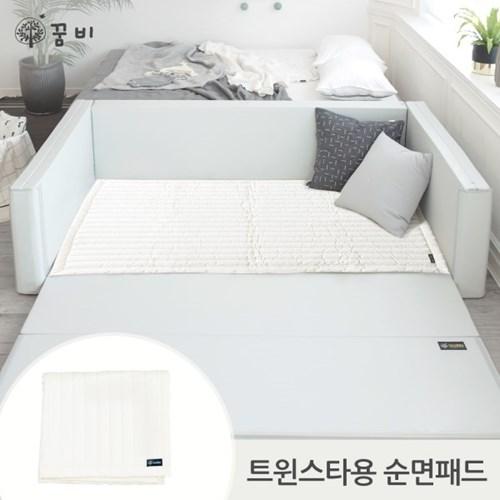 [꿈비] 변신범퍼침대 트윈스타 전용 순면패드_(776096)