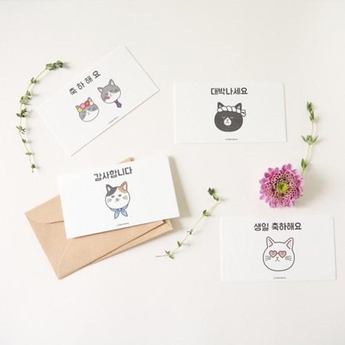 고양이 메세지 카드 (12세트)