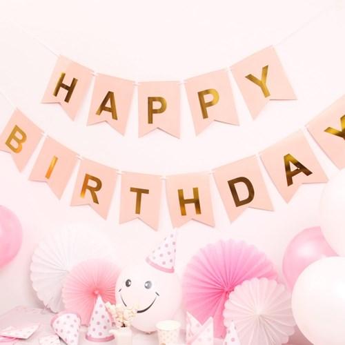 페이퍼 생일 리본가랜드 (핑크골드)
