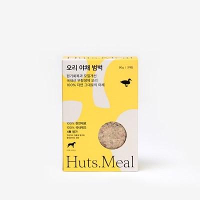 허츠밀 오리 야채 범벅