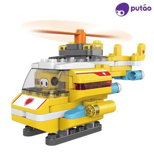 파이블럭 변신장난감 세트 헬리콥터