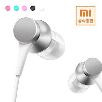 [공식총판]샤오미 청신판 이어폰 Fresh
