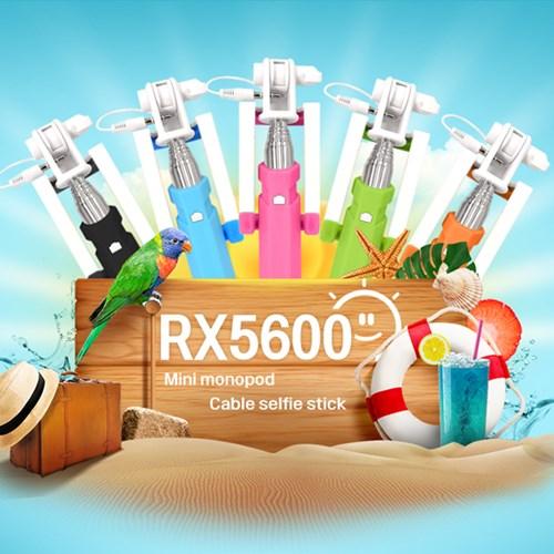 미니 유션 셀카봉 RX-5600