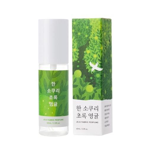 제주 패브릭 퍼퓸_한소쿠리 초록영귤 섬유향수 (60ml)