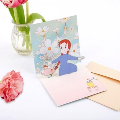 빨강머리앤 팝업카드
