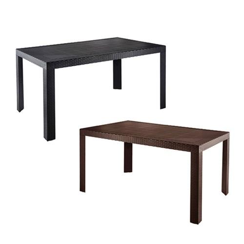 [GAWON] MISTY 4인용 테이블 (140x80)