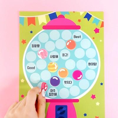 칭찬스티커 - Bubblegum (Pink)