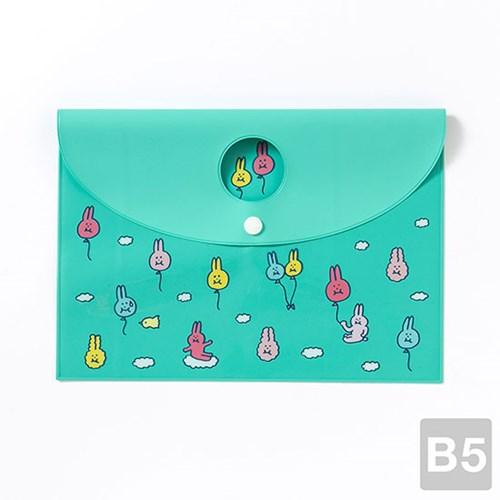 [AIUEO] Flat Case - UB balloon(B5size)