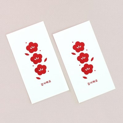 message card_blossom