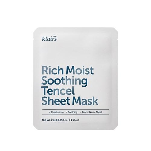 리치 모이스트 수딩 텐셀 시트 마스크