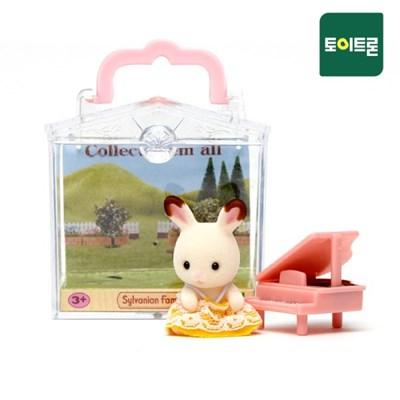 [실바니안공식] 5202-아기 토끼 피아노_(1182646)