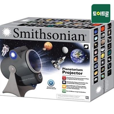[공식] 스미스소니언-천체투영 프로젝터_(1182440)