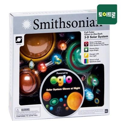 [공식] 스미스소니언-3D 빛나는 태양계 모형_(1182431)