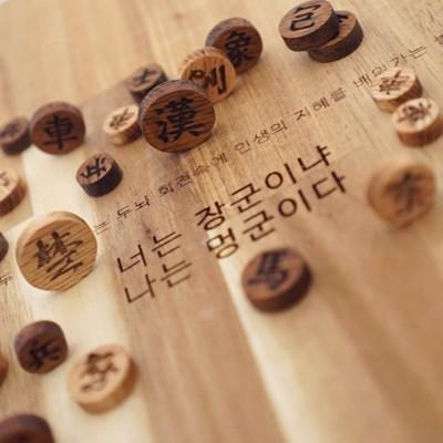 국내생산 원목 장기판 장기알 세트 mini