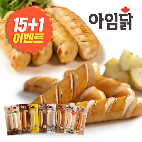 [아임닭] 닭가슴살 소시지 15+1