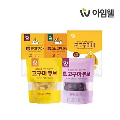 [아임웰] 직화로 구운 꿀고구마 외 5종 골라담기