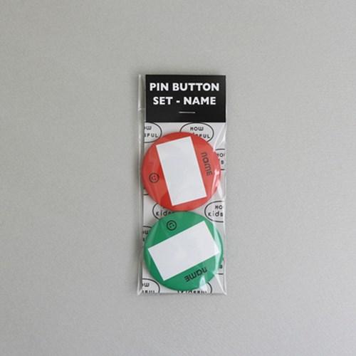 PIN BUTTON SET - NAME (RG)