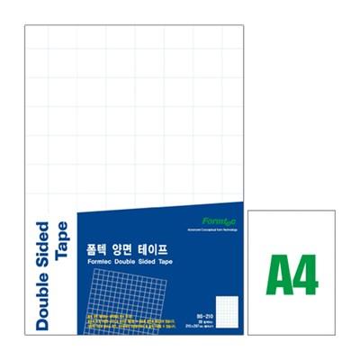 양면테이프(BS-210/A4/20매/폼텍)_(13303662)