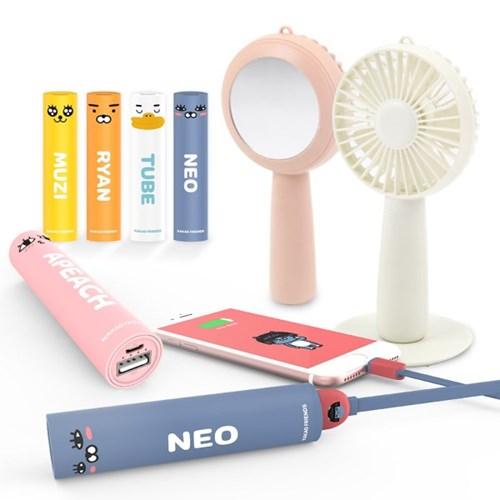 카카오프렌즈 스틱형 보조배터리 3350mAh B타입+미러 핸디선풍기