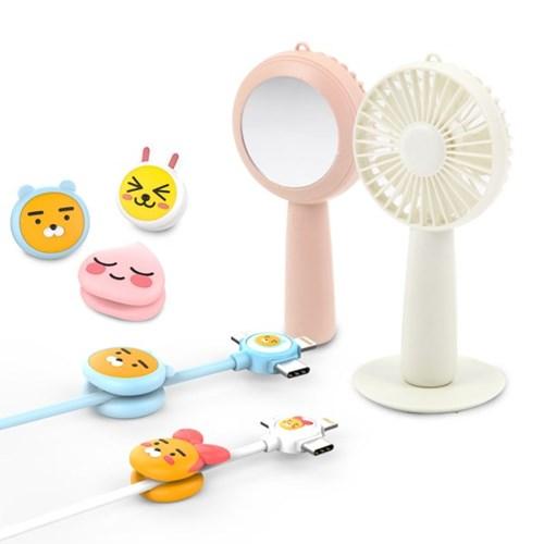 카카오프렌즈 얼굴형 케이블 홀더+미러 핸디선풍기