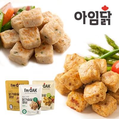 [아임닭] 간편하고 먹는 닭가슴살 큐브 6종