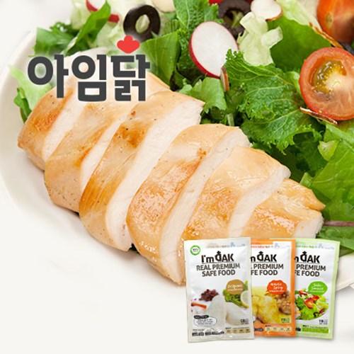 [아임닭] 담백하고 부드러운 저염 닭가슴살 3종