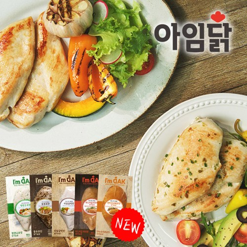 [아임닭] 쉐프메이드 맛있는 닭가슴살 5종