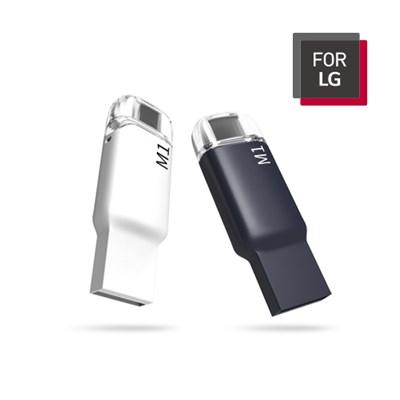 For LG M1 USB 128GB