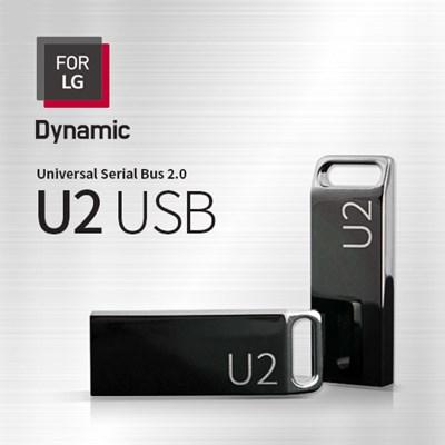 For LG U2 USB 8GB