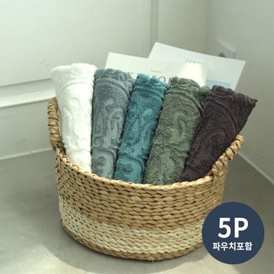 [무료배송] 까사마루 비올레타 타월 180g 5P (파우치 포장)