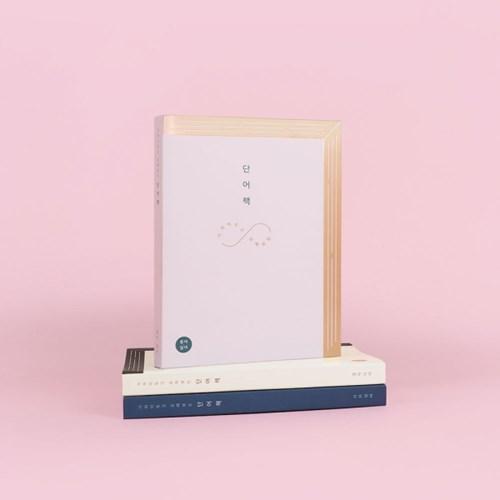 단어책_영어,일본어,중국어,사자성어