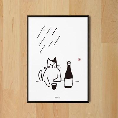 유니크 인테리어 디자인 포스터 M 술과 고양이