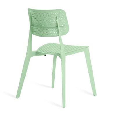 [TOOU] STELLAR 스텔라 타공 체어 - Green