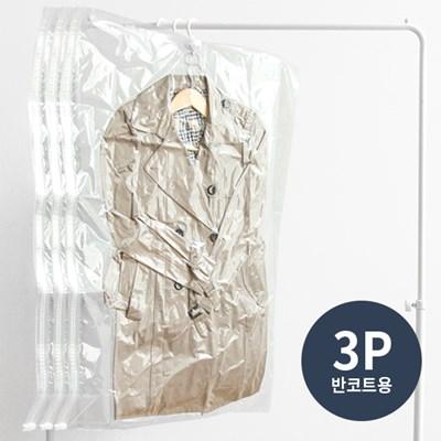 까사마루 옷걸이형 압축팩(반코트용) (70x105) 3p