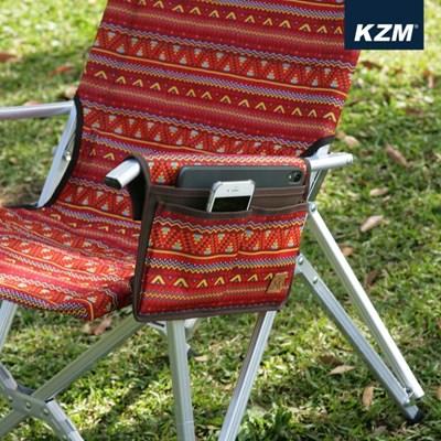 카즈미 사이드 포켓 K8T3Z002 / 감성 캠핑용품 캠핑의자 릴렉스체어
