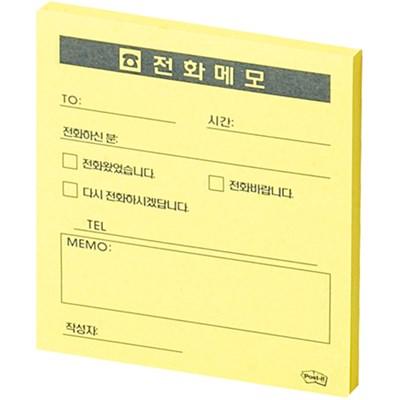 포스트-잇(860/전화메모/3M)