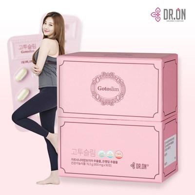 고투슬림 유라 다이어트 1개월분