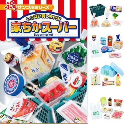 리멘트 푸치샘플 집 근처 슈퍼마켓(1BOX=8개)_(994085)